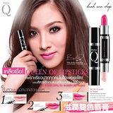 泰國 Mistine Miss Q 滋潤雙色唇膏/雙頭口紅/咬唇膏 2.9g
