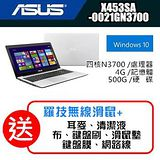 ASUS 14吋四核超值平價機X453SA-0021GN3700 經典白(加碼送羅技無線滑鼠+七大好禮) /(N3700/4G/500G/WIN10)