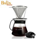 【Bafin House】不鏽鋼濾網及玻璃咖啡壺組