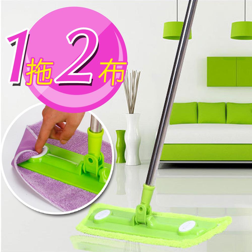 【inBOUND】乾濕兩用超细纖維伸縮平板拖(1拖2布)
