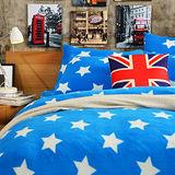Pure One 超保暖搖粒絨-迷戀星-藍-雙人四件式床包被套組
