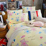 Pure One 超保暖搖粒絨-迷戀熊-黃-雙人四件式床包被套組