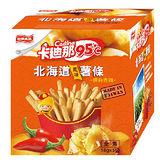 卡迪那95℃北海道風味薯條香辣90g
