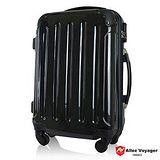 法國 奧莉薇閣 明日之星28吋PC輕量鏡面旅行箱/行李箱 -三色可選