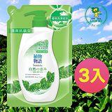 【日本LION植物物語】沐浴乳補充包700g(清爽抗菌)x3包