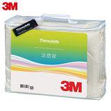 3M Thinsulate可水洗涼透被Z120-雙人(6x7) 7000027156