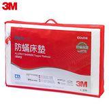 3M Filtrete防蹣床墊-低密度標準型 單人3 X 6.2 7100000607