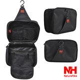 Naturehike 可掛式大容量旅行防水盥洗包.洗漱包 (黑色)