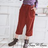【Tiara Tiara】前後袋草履蟲蕨類圖樣造型休閒七八分褲(磚紅)