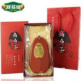 【鮮採味】府城-野生鮮味烏魚子禮盒4.5兩/片 (1盒共2片)