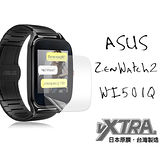 VXTRA 華碩 ASUS ZenWatch 2 WI501Q 1.63吋 高透光亮面耐磨保護貼 保護膜