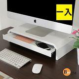 BuyJM亮白簡約鐵製附抽屜螢幕架/桌上架