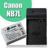 Canon NB-7L / NB7L 高容量防爆相機充電組 Powershot G10,G11,SX30 IS,G12