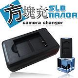 SAMSUNG SLB-11A / SLB-10A USB智慧型兩用方塊充 快速充電器 ES60 PL70 WB150F WB850F WB800 WB250 WB700 EX2F