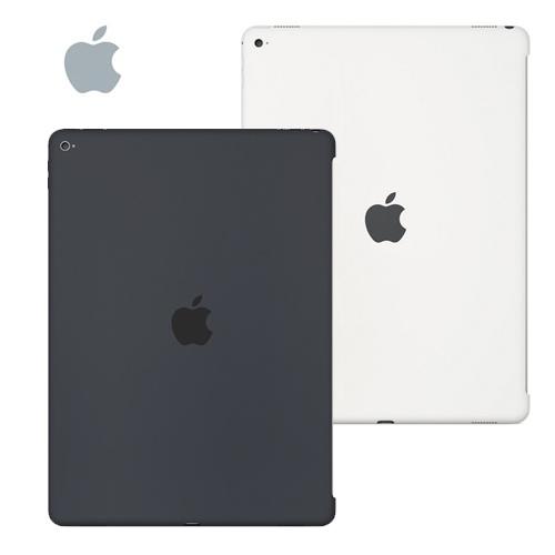 Apple 原廠 iPad Pro 矽膠護套 Silicone Case