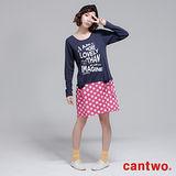 cantwo異素材拼接字母長袖洋裝(共三色)