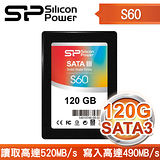 Silicon Power 廣穎 Slim S60 120G SATA3 7mm SSD固態硬碟