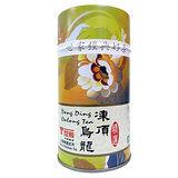 T世家台灣精選凍頂烏龍茶100g