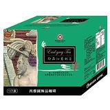 西雅圖即品伯爵奶茶25g*12入/盒