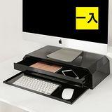 BuyJM酷黑簡約鐵製附抽屜+鍵盤螢幕架/桌上架