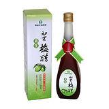【甲仙農會】養生梅醋(500ml)