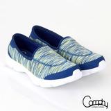 【Comphy】輕Light 活力印花布面直套式輕量休閒鞋(藍)