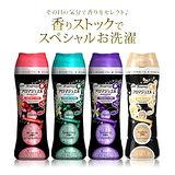P&G 寶僑 除臭香氛 衣物芳香 顆粒 洗衣香香粒 375g