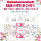 韓國 EVAS 玫瑰香水保濕身體乳 300ml