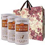 【台灣綠源寶】玄米粉3罐提袋組(500g/罐)