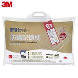 3M 淨呼吸防蹣記憶枕-平板支撐型(L)尺寸 7100006194