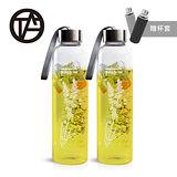 OTA-水晶耐熱玻璃時尚印花隨手瓶2入組-贈杯套