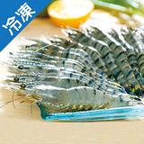 爭鮮肥碩大草蝦5尾(400g+-5%/盒)