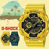 CASIO G-SHOCK 金屬光澤 大黃蜂數位指針雙顯錶-金屬黃/GA-110NM-9A