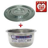 ★1+1超值組★金優豆304不鏽鋼調理鍋+鍋蓋(18cm)
