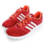 adidas(男)慢跑鞋-紅-S81690