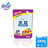 【潔霜】地板清潔劑補充包-薰衣草 JF8201VXF