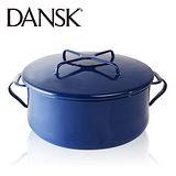【丹麥DANSK】琺瑯雙耳燉煮鍋18.5cm(星空藍)