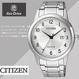 CITIZEN Eco-Drive 光動能簡約大三針男用石英腕錶-銀/40mm/AW1231-58B