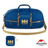 Naturehike 戶外旅行大容量折疊防水抗刮手提肩背包 38L(藍色)