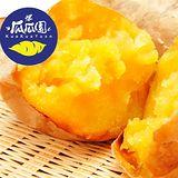 【梓官區漁會】瓜瓜園冰烤番薯1kg(解凍即食)