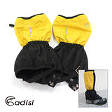 ADISI 3-Layer通用型防水透氣綁腿AS16018 / 城市綠洲(登山綁腿.登山露營.防螞蝗.健行)