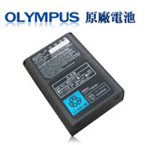 OLYMPUS BLN-1/BLN1 專用相機原廠電池(全新密封包裝) OMD EM1 EM5 E-P5 EP5 專用