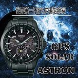 SEIKO 精工 GPS航空霸主男用時尚腕錶-45mm/8X53-0AD0SD