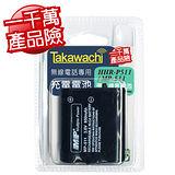 Panasonic 副廠電池相容於(HHR-P511)