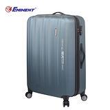 【EMINENT 雅仕】萬國行李箱 29吋防刮霧面拉桿旅行箱 (KD15藍色)