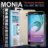 MONIA for Samsung Galaxy A5 (2016) 5.2吋日本頂級疏水疏油9H鋼化玻璃膜 玻璃貼 保護貼(正反雙膜)