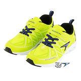 Achilles日本瞬足 童鞋 中大童段 正常型 颶風系列-綠黃 A6S9-ESJJ1451