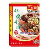 快易廚紅燒牛肉醬60g