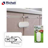 日本《Richell-利其爾》櫥櫃拉門用安全鎖