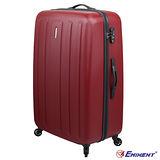 【EMINENT 雅仕】萬國行李箱 25吋 超輕量硬殼旅行箱 (KG22 珍珠紅)